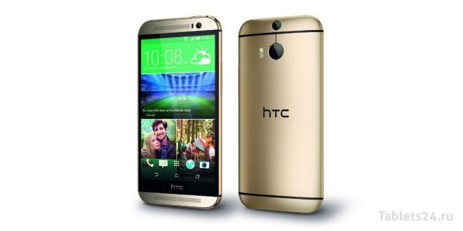 Золотой HTC One 2 M8