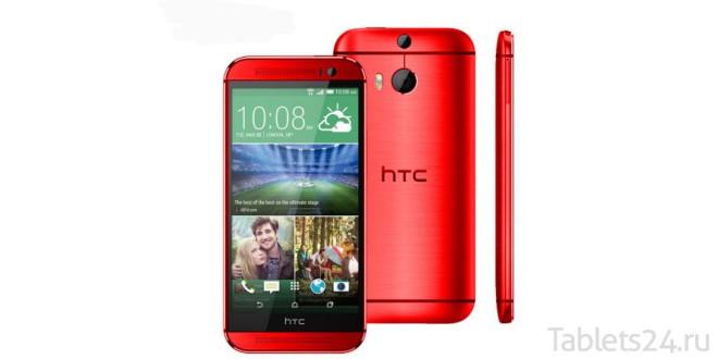 Красный HTC One M8
