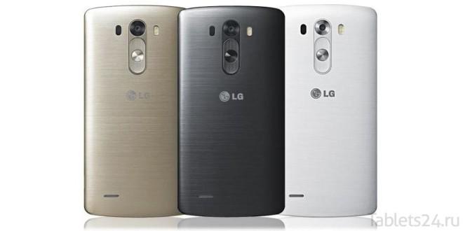 LG G3 Prime