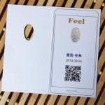 Приглашение - Huawei Ascend Mate 3