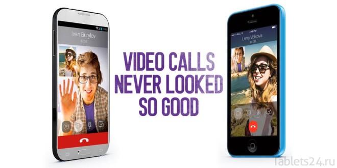 Видеозвонки Viber