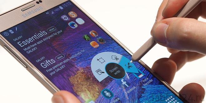 Скриншот Samsung Galaxy Note 4