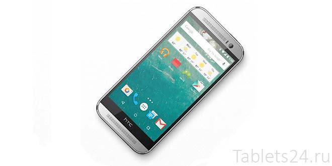 HTC M8 Android Lollipop
