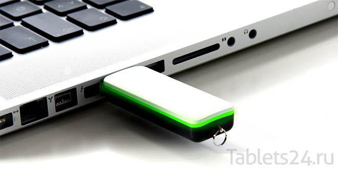 Блокировка и разблокировка USB портов