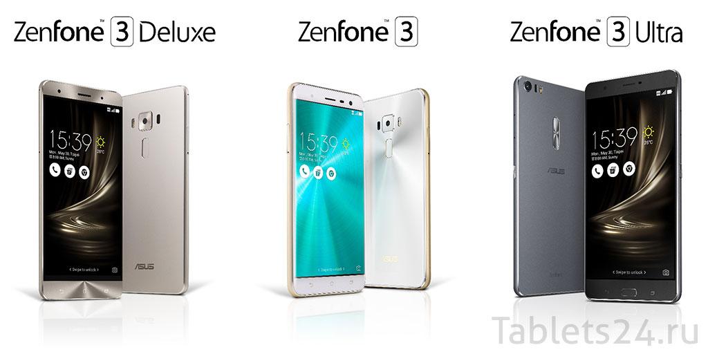 Серия Asus ZenFone 3
