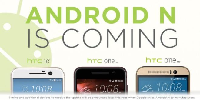 Обновление HTC Android N