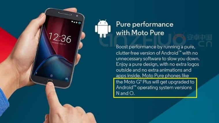 Motorola Android O