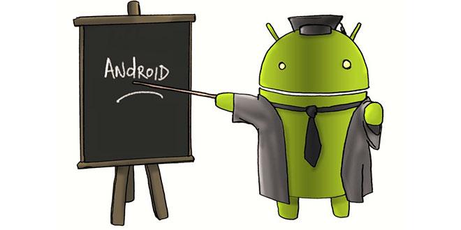 Android программирование