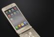 Раскладной телефон Samsung W2016
