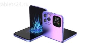 складной айфон от Apple в 2023 году