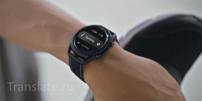Samsung Galaxy Watch 4 и Watch Active 4 под управлением Wear OS будут запущены во втором квартале 2021 года