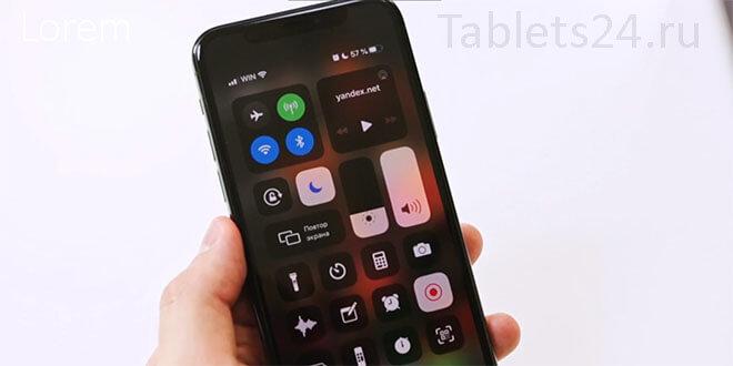 Запись экрана айфона на iOS 14