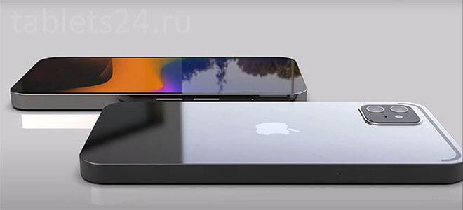 Phone 13 mini обновили камеры