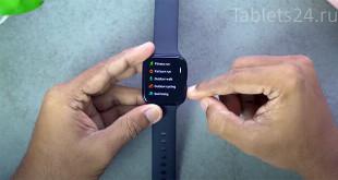 Умные часы Meizu Watch на чипсете Snapdragon Wear 4100 будут представлены 31 мая