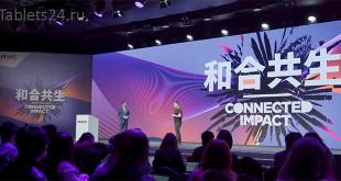 Samsung расскажет о переходе на Wear OS и о новых смарт-часах Galaxy Watch на MWC 2021