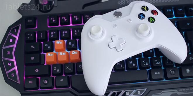 Как подключить геймпад Xbox One к компьютеру