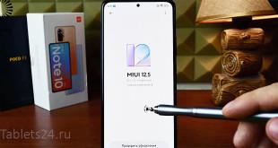 Xiaomi Mi 9 SE получит обновление MIUI 12.5 на базе Android 11