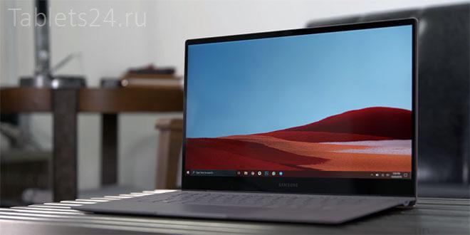 Samsung назвала все характеристики лэптопа Galaxy Chromebook Go